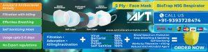 BioTrap N95 Respirator